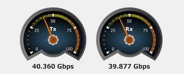 yeni nesil fiber teknolojisi ile fiber internet altyapisi 40 gigabite cikiyor